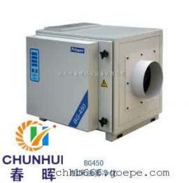 广东工业油雾处理油烟净化器蜂窝静电除油技术高