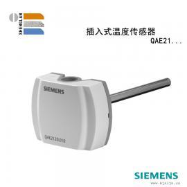 插入式温度传感器