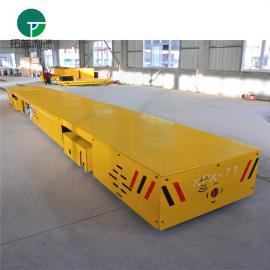 电动轨道平板车转弯 车间过跨运输地轨平车安装