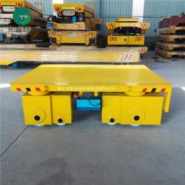 冶炼工厂转弯式蓄电池牵引轨道电动平板车 无线遥控操作