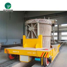 炼钢厂钢包水渣转运输 耐高温恶劣环境使用轨道电动平车