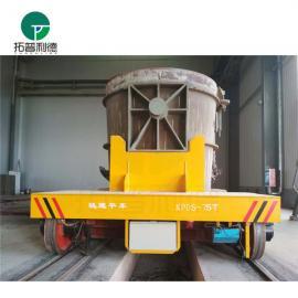 重型平板车 KPD-50T重吨位钢包水渣物料搬运轨道车方案图