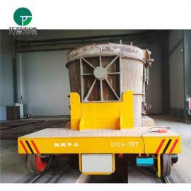 冶金车间废渣料渣搬运小车 定制生产耐高温式平板轨道车