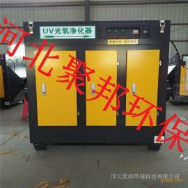 光氧净化器工业废气十博体育设备等离子除尘器除臭除异味