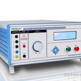杭州远方EMS61000-12B阻尼振荡波发生器深圳代理商