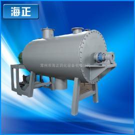 碳黑干燥设备