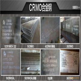 SA387铬钼合金钢板
