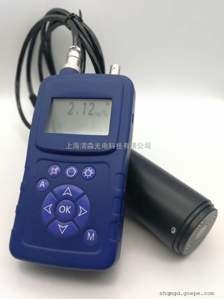 便携式蓝绿藻检测仪