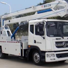 东风三节臂20米高空作业车现车销售