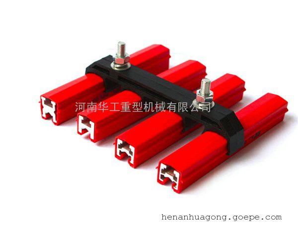 单极铜芯250A导电供电线 排式管式安全滑触线 厂家直供宝鸡成都