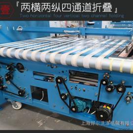 全自动布草折叠机报价,大型布草折叠机多少钱,上海折叠机厂家