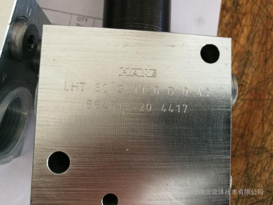 LHT50G-11-0-D0-40