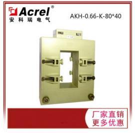 开口式电流互感器AKH-0.66/K-60*40外贸出口特殊定做