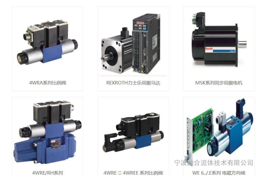 Z1S6P05-4X/V R901086051 现货 力士乐叠加阀 价格好_R901086051