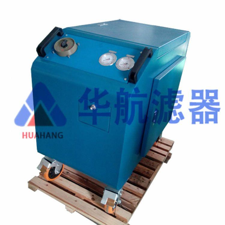 箱式滤油机 防爆箱式滤油机 华航FLYC-C滤油机