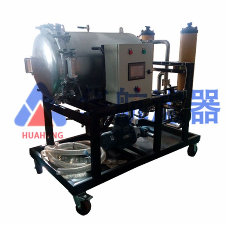 聚结滤油机 油水分离滤油机 华航热销滤油机