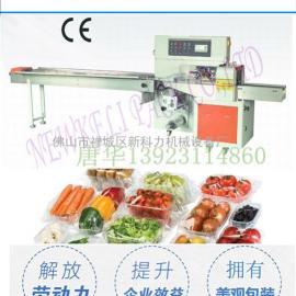 生菜油��菜包�b�C 600下走�蔬菜精品袋子包�b�C械
