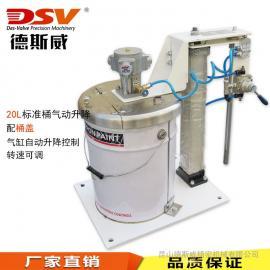 德斯威气动搅拌机20L桶不锈钢油漆涂料气动搅拌器厂家直销