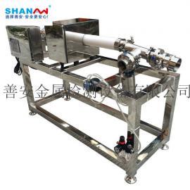 东莞善安食品金属探测仪酱料用泵压式