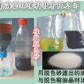 海油过滤砂,硅胶过滤砂,油品脱色砂砂、柴油过滤砂