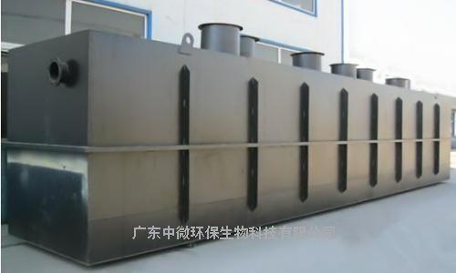 城市污水处理一体化设备 广东污水处理设备定制公司