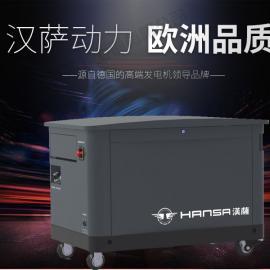 环保款进口汽油发电机汉萨20kw多燃料
