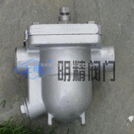 钟形浮子式疏水阀 CS41H自由浮球式 疏水阀价格