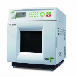 WX-8000 专家型密闭微波反应系统
