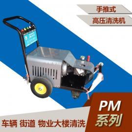 7.5kw高压清洗机PM-2515上海熊猫工业除锈除树皮高压洗车泵