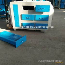 晨明环保废气过滤箱活性炭废气吸附装置