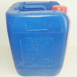 卡尔特空压机润滑油8046-卡尔特专用油8046