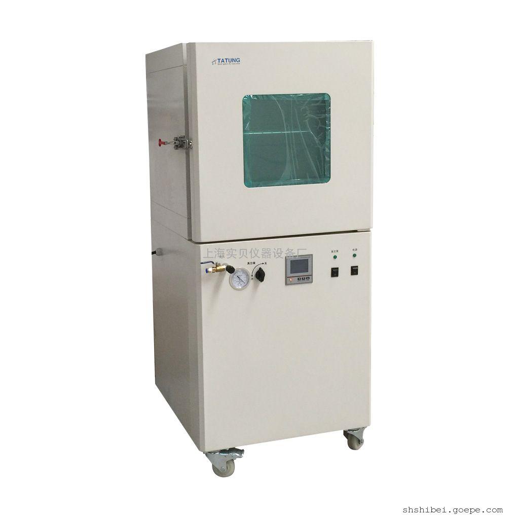 真空度�碉@控制400度充氮�o氧真空干燥箱烘箱PVD-210-PC