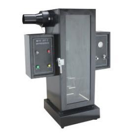 燃烧烟密度测试箱-烟密度测试仪