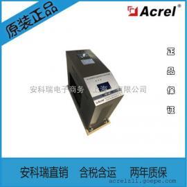 安科瑞AZCL系列电力电容补偿装置/谐波抑制电力电容补偿装置