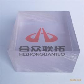 防砸玻璃30mm聚碳酸酯板合众联拓