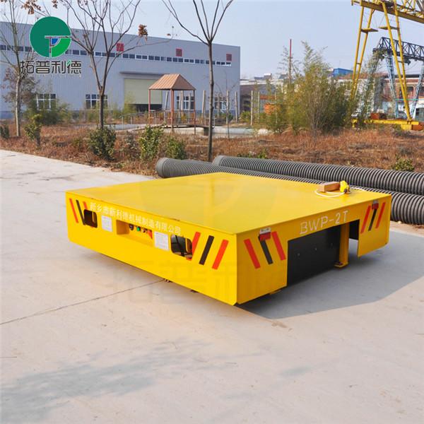 供应新利德生产用于生产线流水线作业转运的BWP无轨电动平车