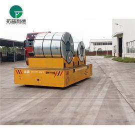 供应新利德用于冶金行业转运钢包钢水的BWP无轨转运车