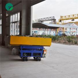 载重程度高 BWP系列无轨道平板车 无轨模具转运车