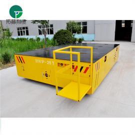 无轨胶轮电动平车/无轨转运输车台车/胶轮电动平板车
