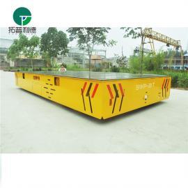 无轨牵引平车型材的生产卷电缆电动平板车 30吨低压无轨平车