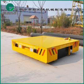 重型电动平板车小型冶金工件转运车无轨平移车转弯车
