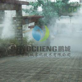 露天餐厅喷雾降温