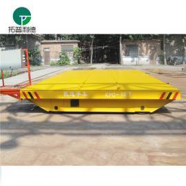 KPC电动平车 格栅式轨道平车 台车手推车平板车生产厂家