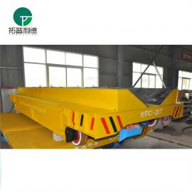 新利德生产用于汽车拼装生产线的轨道电动平车