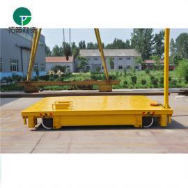 KPC系列滑触线供电式电动平板车 物料运输轨道车 稳定可靠