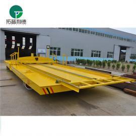 KPC轨道平车采用交流电机驱动平板车平稳运行 厂家热销