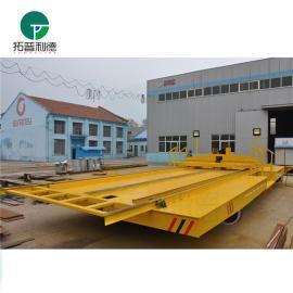 KPC滑触线供电轨道平车 360V供电给平车上冶金专用电机