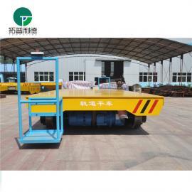 kpx型10吨60吨150吨专业搬运模具物料零部件轨道台车按需配置
