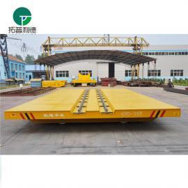 KPC滑触线供电轨道电动平板车