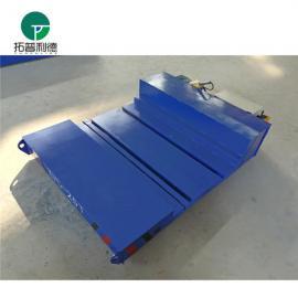 厂家供应kpc轨道平板车 滑触线供电式电动平板车 升降平台车